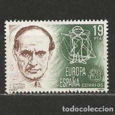 Sellos: ESPAÑA. Nº 2569(*). AÑO 1980. EUROPA-CEPT. NUEVO SIN GOMA.. Lote 296967203