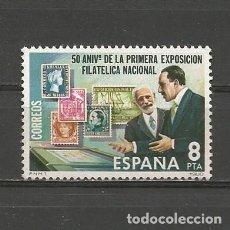 Sellos: ESPAÑA. Nº 2576(*). AÑO 1980. ANIV. PRIMERA EXPO. FILÁTELICA NACIONAL. NUEVO SIN GOMA.. Lote 297013188