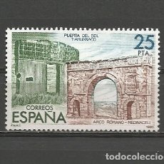 Sellos: ESPAÑA. Nº 2580(*). AÑO 1980. EXPO. FILATÉLICA ESPAMER'80. NUEVO SIN GOMA.. Lote 297014283