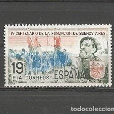 Sellos: ESPAÑA. Nº 2584(*). AÑO 1980. CENT. FUNDACIÓN DE BUENOS AIRES. NUEVO SIN GOMA.. Lote 297014843