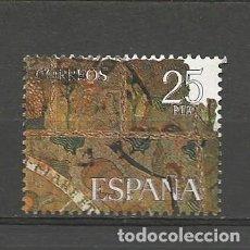 Sellos: ESPAÑA. Nº 2587(*). AÑO 1980. TAPIZ DE LA CREACIÓN. NUEVO SIN GOMA.. Lote 297015773