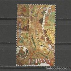Sellos: ESPAÑA. Nº 2588(*). AÑO 1980. TAPIZ DE LA CREACIÓN. NUEVO SIN GOMA.. Lote 297015928