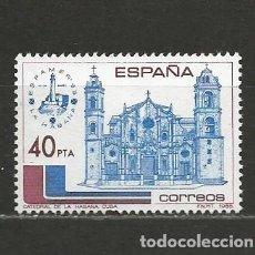 Sellos: ESPAÑA. Nº 2782(*). AÑO 1985. AMÉRICA-ESPAÑA ESPAMER'85. NUEVO SIN GOMA.. Lote 297032323
