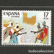 Sellos: ESPAÑA. Nº 2784(*). AÑO 1985. GRANDES FIESTAS POPULARES. NUEVO SIN GOMA.. Lote 297032493