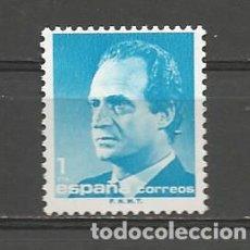Sellos: ESPAÑA. Nº 2794(*). AÑO 1985. JUAN CARLOS I. NUEVO SIN GOMA.. Lote 297033688
