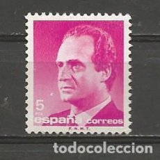 Sellos: ESPAÑA. Nº 2795(*). AÑO 1985. JUAN CARLOS I. NUEVO SIN GOMA.. Lote 297033763