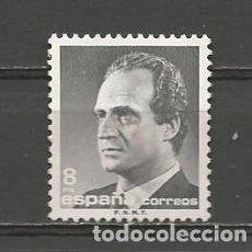 Sellos: ESPAÑA. Nº 2797(*). AÑO 1985. JUAN CARLOS I. NUEVO SIN GOMA.. Lote 297033833