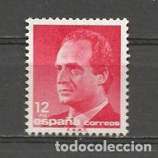 Sellos: ESPAÑA. Nº 2798(*). AÑO 1985. JUAN CARLOS I. NUEVO SIN GOMA.. Lote 297033913