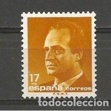 Sellos: ESPAÑA. Nº 2799(*). AÑO 1985. JUAN CARLOS I. NUEVO SIN GOMA.. Lote 297033953