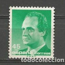 Sellos: ESPAÑA. Nº 2801(*). AÑO 1985. JUAN CARLOS I. NUEVO SIN GOMA.. Lote 297034078