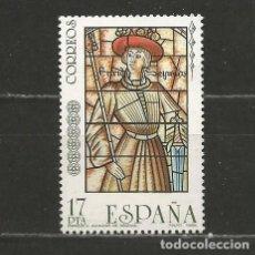 Sellos: ESPAÑA. Nº 2817(*). AÑO 1985. VIDRIERAS ARTÍSTICAS. NUEVO SIN GOMA.. Lote 297035123