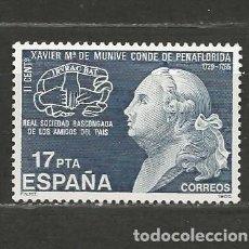 Sellos: ESPAÑA. Nº 2824(*). AÑO 1985. CENT. CONDE DE PEÑAFLORIDA. NUEVO SIN GOMA.. Lote 297035508