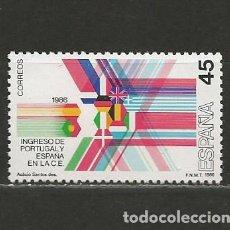 Sellos: ESPAÑA. Nº 2828(*). AÑO 1986. INGRESO EN LA COMUNIDAD EUROPEA. NUEVO SIN GOMA.. Lote 297035723