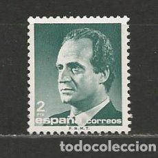 Sellos: ESPAÑA. Nº 2829(*). AÑO 1986. JUAN CARLOS I. NUEVO SIN GOMA.. Lote 297035998