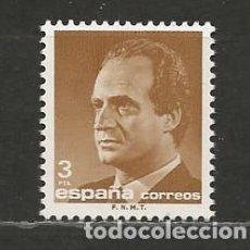Sellos: ESPAÑA. Nº 2830(*). AÑO 1986. JUAN CARLOS I. NUEVO SIN GOMA.. Lote 297036108
