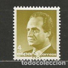 Sellos: ESPAÑA. Nº 2831(*). AÑO 1986. JUAN CARLOS I. NUEVO SIN GOMA.. Lote 297043833