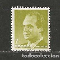 Sellos: ESPAÑA. Nº 2832(*). AÑO 1986. JUAN CARLOS I. NUEVO SIN GOMA.. Lote 297043938