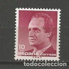 Sellos: ESPAÑA. Nº 2833(*). AÑO 1986. JUAN CARLOS I. NUEVO SIN GOMA.. Lote 297044028