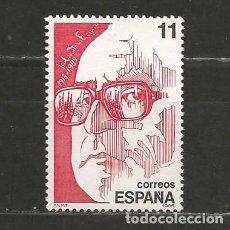 Sellos: ESPAÑA. Nº 2854(*). AÑO 1986. PERSONAJES. NUEVO SIN GOMA.. Lote 297045873