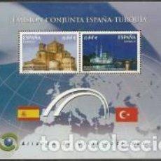 Sellos: HB ** DE ESPAÑA 2010, EDIFIL 4606. Lote 297104998