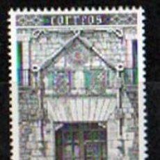 Sellos: EDIFIL 3000, CASA DEL CORDON (BURGOS), NUEVO **. Lote 297350688
