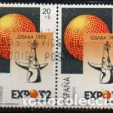 Sellos: EDIFIL 2993, EXPOSICION UNIVERSAL SEVILLA EXPO'92, OSAKA 1970, USADO EN PAREJA. Lote 297359973