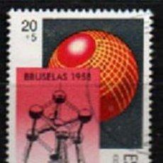 Sellos: EDIFIL 2992, EXPOSICION UNIVERSAL SEVILLA EXPO'92, BRUSELAS 1958, USADO. Lote 297360308