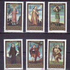 Sellos: LIECHTENSTEIN 1282/7 SIN CHARNELA, RELIGION, SANTOS, . Lote 116534732