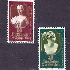 Sellos: LIECHTENSTEIN 682/3 SIN CHARNELA, TEMA EUROPA 1980, PRINCESAS DE LIECHTENSTEIN,. Lote 9985450