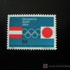 Sellos: LIECHTENSTEIN 1964 IVERT 387 *** JUEGOS OLIMPICOS DE INNSBRUCK Y TOKYO - DEPORTES. Lote 245449585