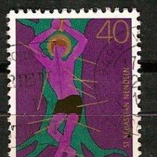 Sellos: LIECHTENSTEIN ZUMSTEIN Nº 480 AÑO 1971 . Lote 12792281