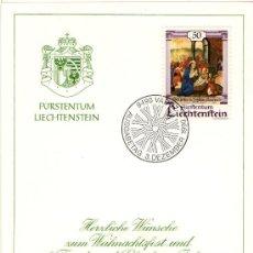 Sellos: LIECHTENSTEIN AÑO 1990 FELICITACIÓN NAVIDAD DEL SERVICIO FILATÉLICO MATASELLOS PRIMER DÍA 3-12-1990. Lote 13440627