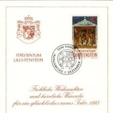 Sellos: LIECHTENSTEIN AÑO 1992 FELICITACIÓN NAVIDAD DEL SERVICIO FILATÉLICO MATASELLOS PRIMER DÍA 7-12-1992. Lote 13440653