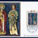 Sellos: LIECHTENSTEIN 1979 YV 675 TMX - PATRONOS SAN LUCIANO Y SAN FROILÁN - RELIGIÓN - PINTURA - ARTE. Lote 27522356
