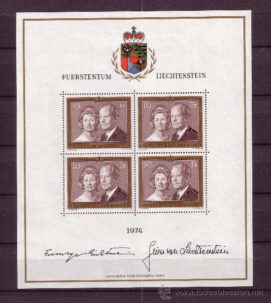 LIECHTENSTEIN 557 HB*** - AÑO 1974 - PRÍNCIPES DE LIECHTENSTEIN (Sellos - Extranjero - Europa - Liechtenstein)