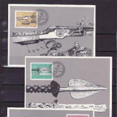 Sellos: LIECHTENSTEIN 692/4 TARJETA PRIMER DIA, ARMAS DE CAZA, . Lote 25096131