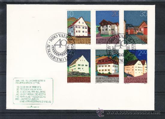 LIECHTENSTEIN 641/6 PRIMER DIA, EDIFICIOS DEL PRINCIPADO, CONVENTO, MUSEO, (Sellos - Extranjero - Europa - Liechtenstein)