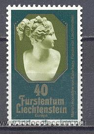 LIECHTENSTEIN - NUEVO- 1980-YVERT TELLIER 682 (Sellos - Extranjero - Europa - Liechtenstein)