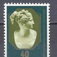 Sellos: LIECHTENSTEIN - NUEVO- 1980-YVERT TELLIER 682. Lote 24692282