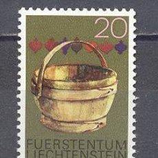 Sellos: LIECHTENSTEIN - NUEVO- 1980-YVERT TELLIER 688. Lote 24692387