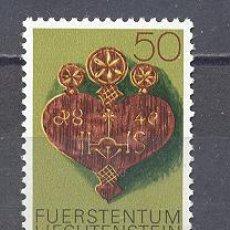 Sellos: LIECHTENSTEIN - NUEVO- 1980-YVERT TELLIER 689. Lote 24692398