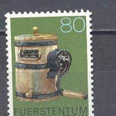 Sellos: LIECHTENSTEIN - NUEVO- 1980-YVERT TELLIER 690. Lote 24692407