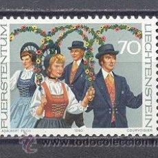 Sellos: LIECHTENSTEIN - NUEVO- 1980-YVERT TELLIER 696- TRAJES. Lote 24692526