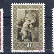 Sellos: LIECHTENSTEIN AÑO 1952 YV 268/70* CUADROS DE LA COLECCIÓN DEL PRINCIPADO - PINTURA - ARTE. Lote 29350628