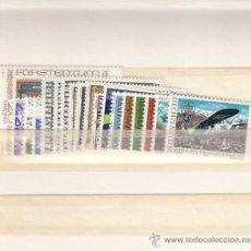 Sellos: LIECHTENSTEIN 664/81 SIN CHARNELA, AÑO 1979 VALOR CAT 45.50 EUROS +. Lote 32642668