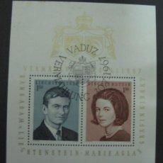 Sellos: LIECHTENSTEIN,SELLOS, COMPLETAMENTE NUEVO,VADUZ 1967. Lote 33054473