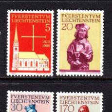Sellos: LIECHTENSTEIN 418/21** - AÑO 1966 - RESTAURACION DE LA IGLESIA PARROQUIAL DE VADUZ - ESCULTURAS. Lote 112389603