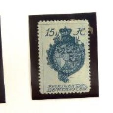 Sellos: SELLOS DE LIECHTENSTEIN 1920. CON CHARNELA.. Lote 44962612