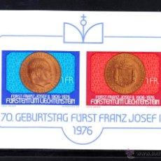 Sellos: LIECHTENSTEIN HB 13** - AÑO 1976 - 70º ANIVERSARIO DEL PRINCIPE FRANCISCO JOSE II. Lote 45381798