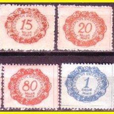 Sellos: LIECHTENSTEIN TASAS 1920 IVERT Nº 1 A 12 * COMPLETA. Lote 49488410